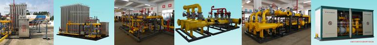 2018亚威华生产系列大型燃气调压箱