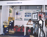 Company booth on the international gas equipment exhibition